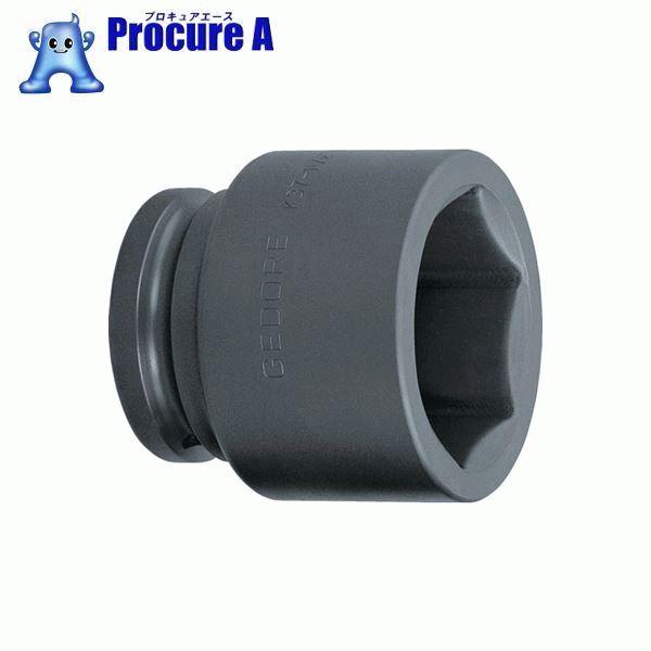 GEDORE インパクト用ソケット(6角) 1・1/2 K37 75mm 6328800 ▼855-4735 ゲドレー社