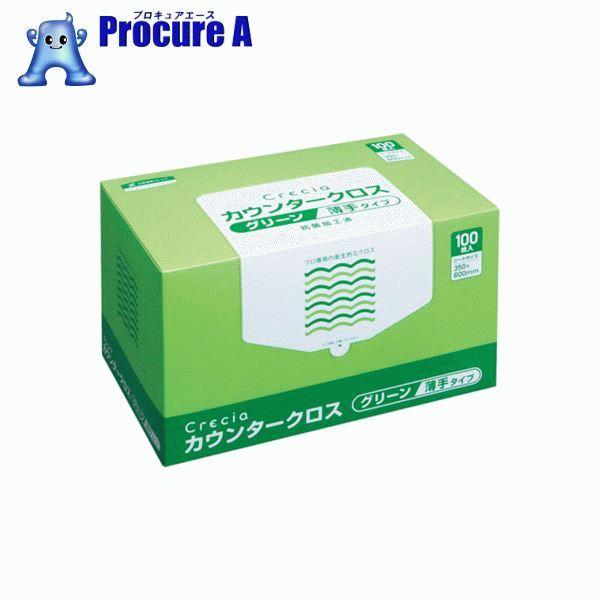 クレシア カウンタークロス 薄手タイプ グリーン 65412 ▼470-5181 日本製紙クレシア(株)