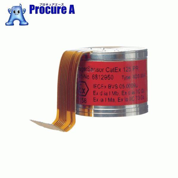 赤外線式センサー 6812180-28 可...