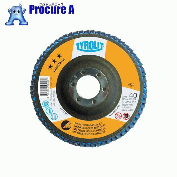 TYROLIT フラップディスク アルミ向け 125mm #40 707159 10枚▼766-6101 TYROLIT社