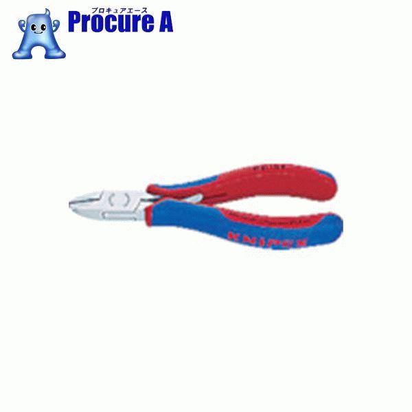 KNIPEX 7702-120H 超硬刃エレクトロニクスニッパー 7702-120H ▼471-3711 KNIPEX社