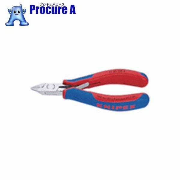 KNIPEX 7732-120H 超硬刃エレクトロニクスニッパー 7732-120H ▼471-3753 KNIPEX社