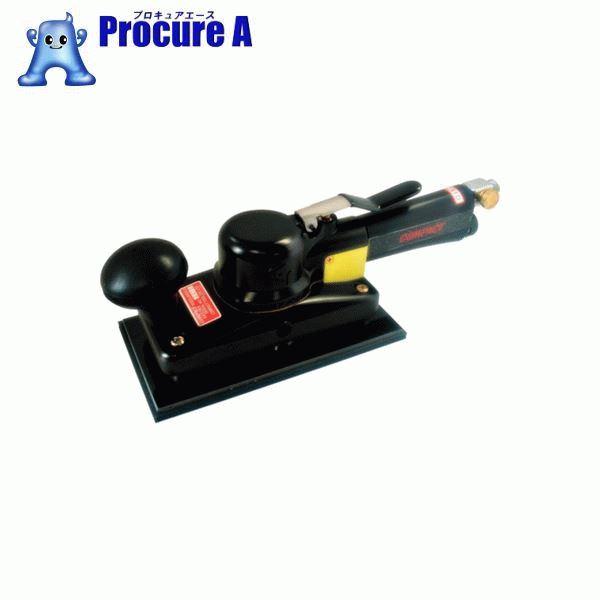 コンパクトツール 非吸塵式オービタルサンダー 803C2 MPS 803C2MPS ▼799-8180 コンパクト・ツール(株)