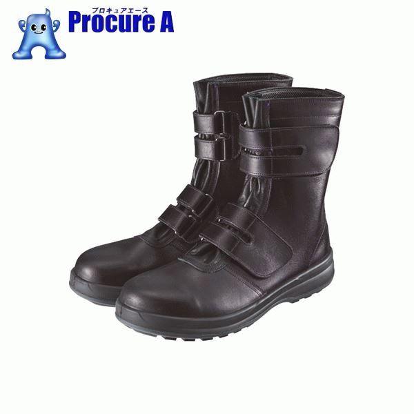 シモン 安全靴 マジック式 8538黒 24.5cm 8538N-24.5 ▼152-5051 (株)シモン