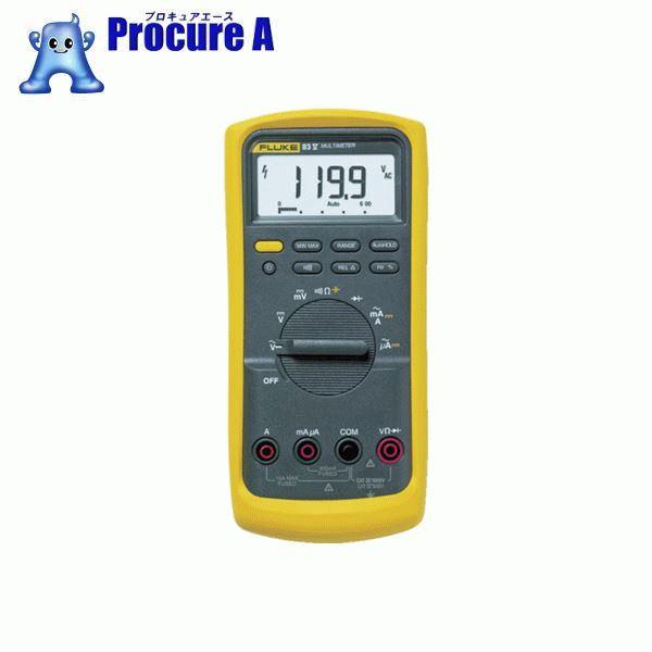 FLUKE 工業用マルチメーター83-5(平均値) 83-5 ▼765-7480 (株)TFF フルーク社