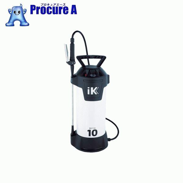 iK 蓄圧式噴霧器 METAL10 83272 ▼856-9941 Goizper社