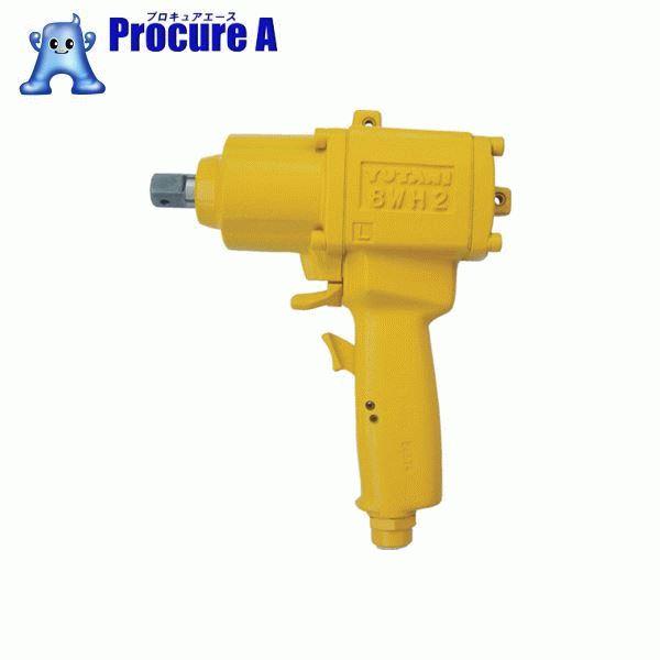 流行 (株)ユタニ ▼158-2551 油谷 インパクトレンチピストル標準型 8WH-2 :プロキュアエース -DIY・工具
