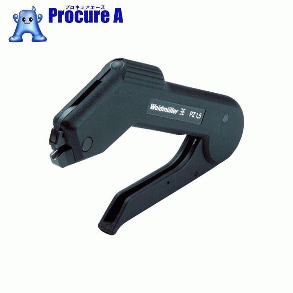 ワイドミュラー 圧着工具 PZ 1.5 0.14~1.5sqmm 9005990000 ▼449-6051 日本ワイドミュラー(株)