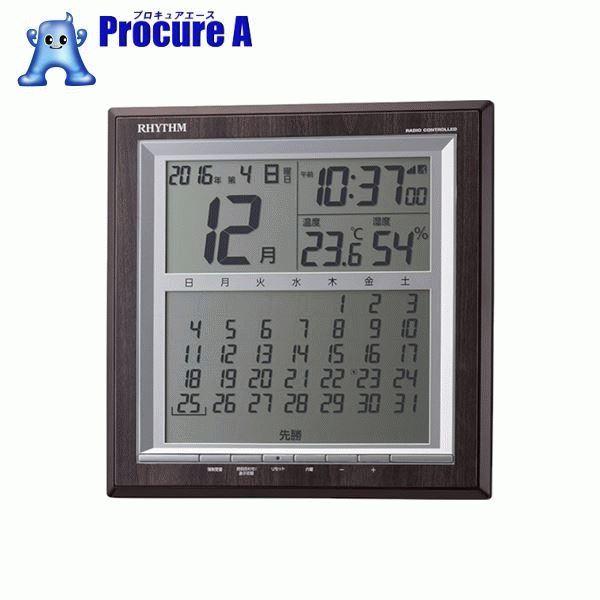 RHYTHM マンスリーカレンダー付き電波時計 8RZ178SR23 ▼835-6077 リズム時計工業(株)