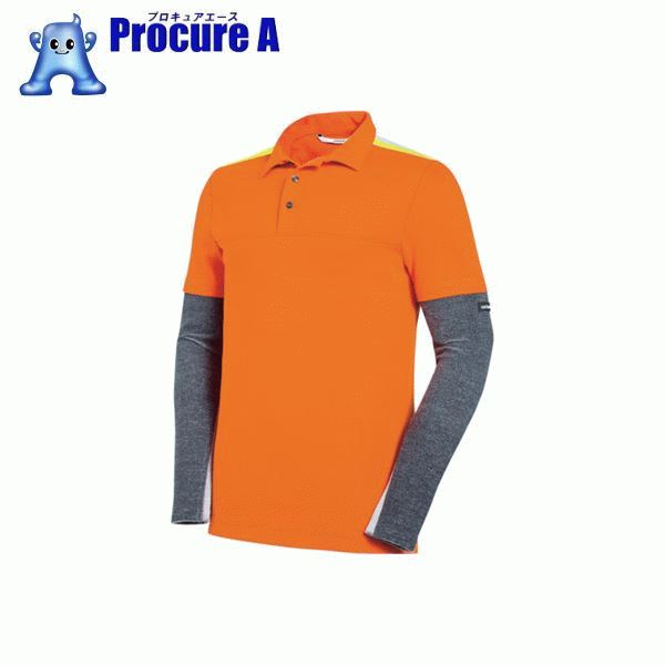 UVEX ポロシャツ マルチファンクション S 8988309 ▼856-9902 UVEX社