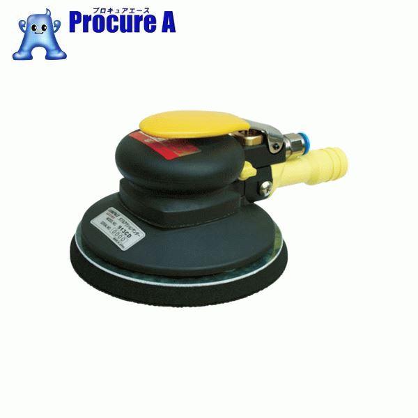 コンパクトツール 吸塵式ダブルアクションサンダー 913CD LPS 913CD LPS ▼401-0221 コンパクト・ツール(株)