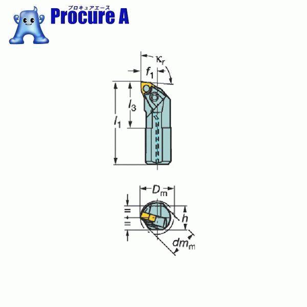 サンドビック T-Max P ネガチップ用ボーリングバイト A25T-MWLNR08 ▼210-2536 サンドビック(株)コロマントカンパニー
