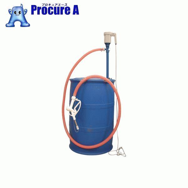 アクアシステム アドブルー・尿素水用電動ドラムポンプ AD-1 ▼828-9638 アクアシステム(株) 【代引決済不可】