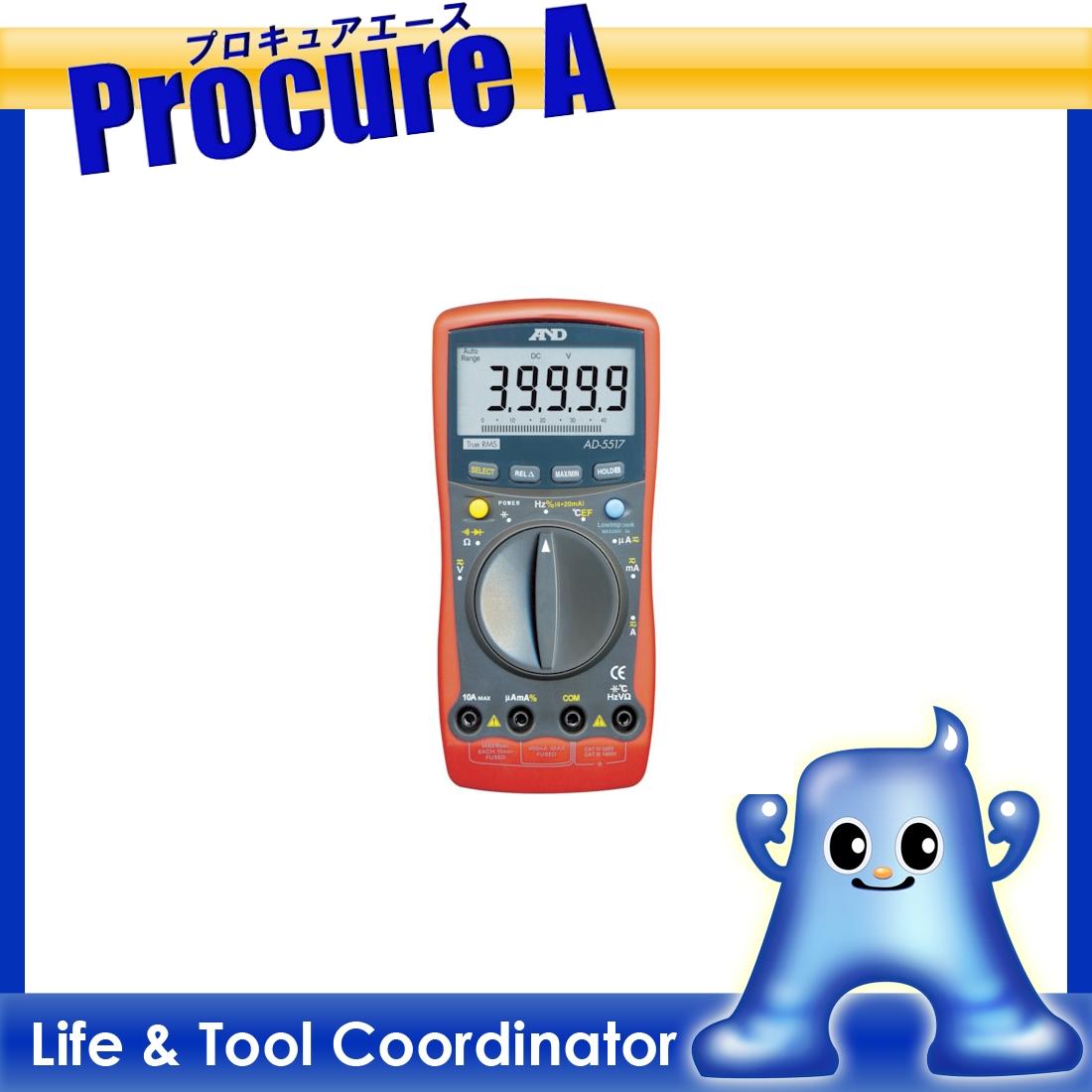 A&D デジタルマルチメーター高分解能、高機能形温度測定 AD5517 ▼320-9954 (株)エー・アンド・デイ