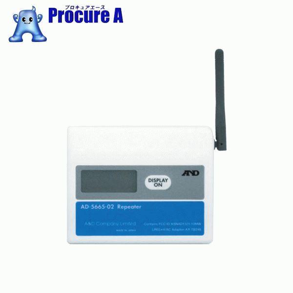 A&D ワイヤレス温湿度計(中継機) AD5665-02 AD5665-02 ▼818-5281 (株)エー・アンド・デイ