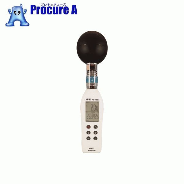 A&D 黒球型 熱中症指数モニター AD5695A AD5695A ▼818-5284 (株)エー・アンド・デイ
