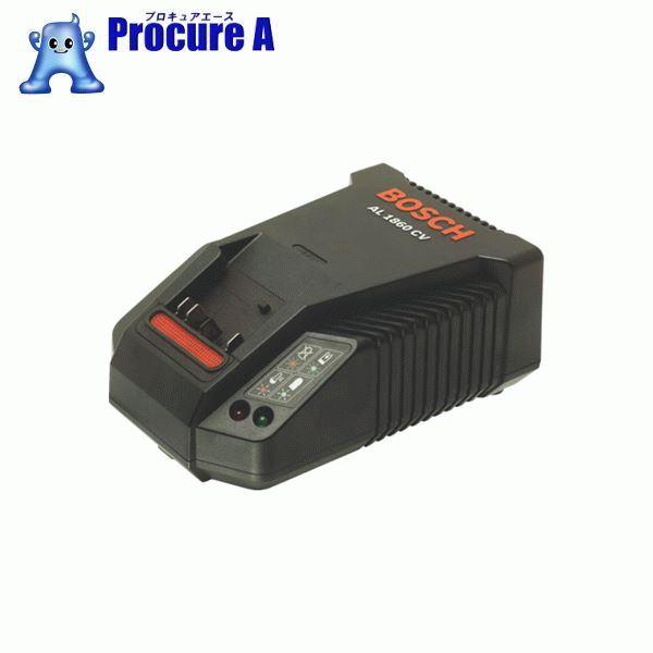 ボッシュ 14.4V-18V充電器 AL1860CV ▼353-7935 ボッシュ(株)