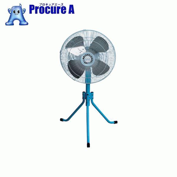 アクアシステム エアモーター式 スタンド型 工場扇 (アルミ羽45cm) AFG-18 ▼355-6344 アクアシステム(株)
