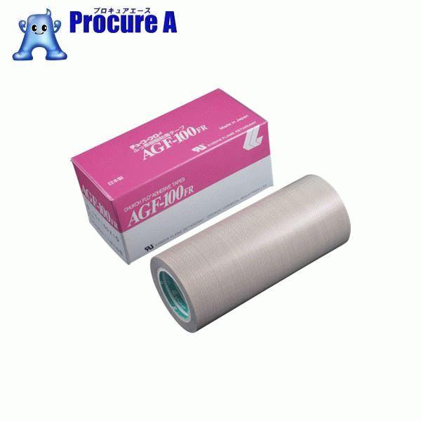 チューコーフロー フッ素樹脂(テフロンPTFE製)粘着テープ AGF100FR 0.18t×150w×10m AGF100FR-18X150 ▼449-4261 中興化成工業(株)