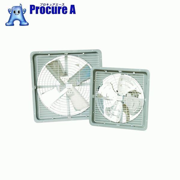 アクアシステム エアモーター式 壁掛型 送風機 (アルミハネ45cm) AFW-18 ▼455-0269 アクアシステム(株)