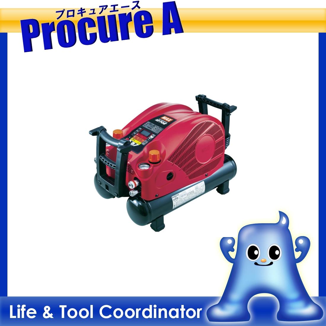 MAX 45気圧スーパーエアコンプレッサ 高圧専用 AK-HH1270E ▼779-7672 マックス(株)