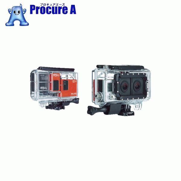 GoPro デュアルヒーローシステム AHD3D-301 ▼788-4702 (株)タジマモーターコーポレーション 【代引決済不可】