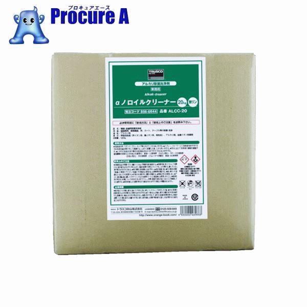 TRUSCO アルカリ除菌剤 α除菌クリーナー 20KG ALCC-20 ▼856-6644 トラスコ中山(株)