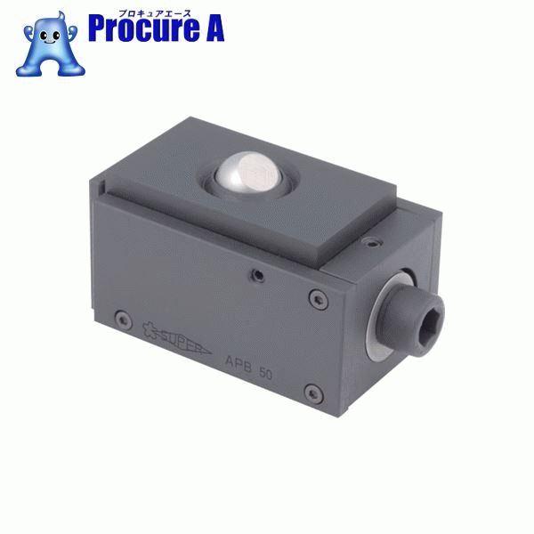 スーパー 水平調整ブロック(高さ:50~55)ニュータイプ APB50 ▼320-0370 (株)スーパーツール