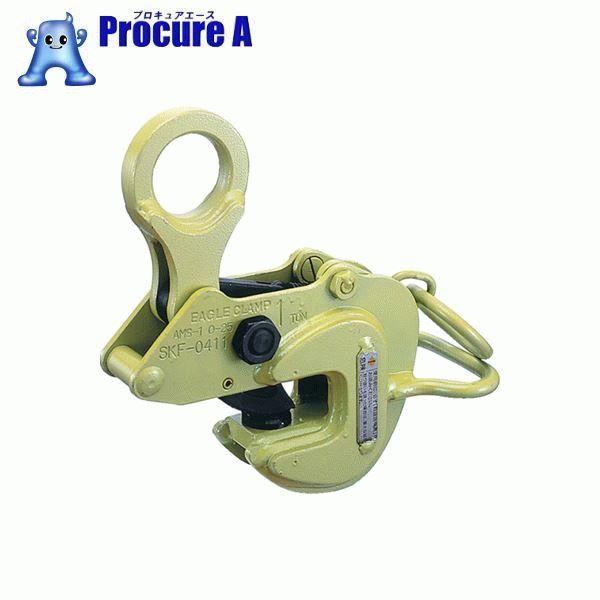 イーグル 横つり用クランプ AMS-2t(5-30) AMS-2-5-30 ▼394-0489 イーグル・クランプ(株)