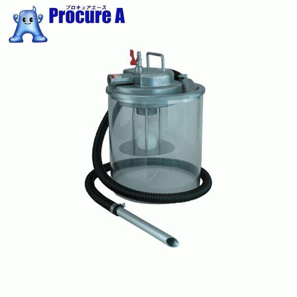アクアシステム エア式掃除機 乾湿両用クリーナー(オープンペール缶用) APPQO400 ▼353-8818 アクアシステム(株)