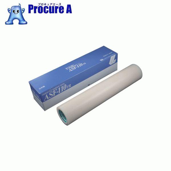 チューコーフロー フッ素樹脂(テフロンPTFE製)粘着テープ ASF110FR 0.08t×300w×10m ASF110FR-08X300 ▼449-4504 中興化成工業(株)