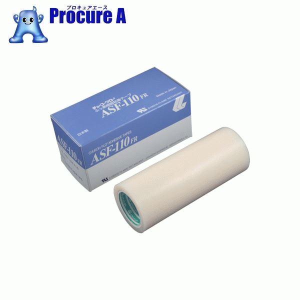 チューコーフロー フッ素樹脂(テフロンPTFE製)粘着テープ ASF110FR 0.23t×150w×10m ASF110FR-23X150 ▼449-4784 中興化成工業(株)