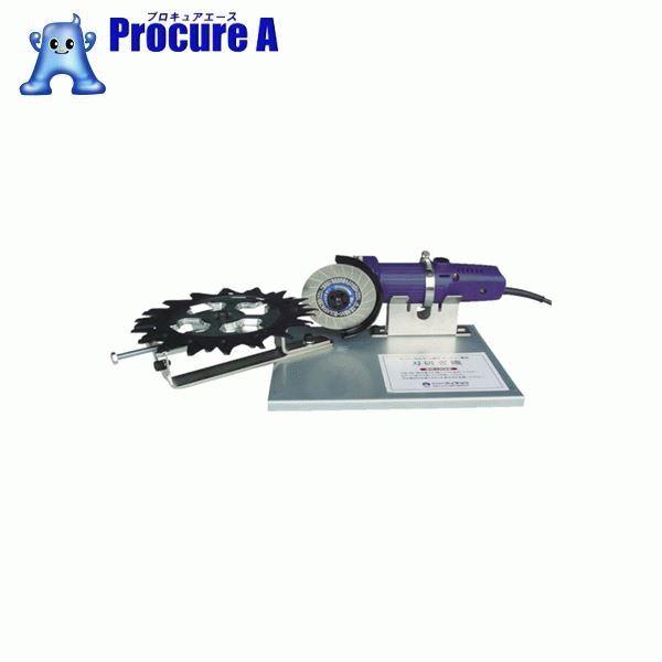 アイデック スーパーカルマー刃研ぎ機 ARC-HSKB ▼479-3722 (株)アイデック