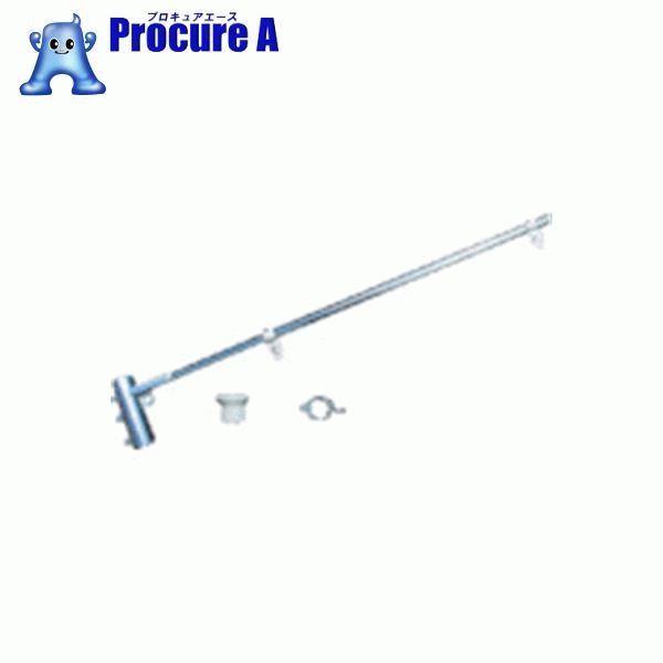 アラオ フラッグキーパー AR-100 ▼489-8001 アラオ(株)