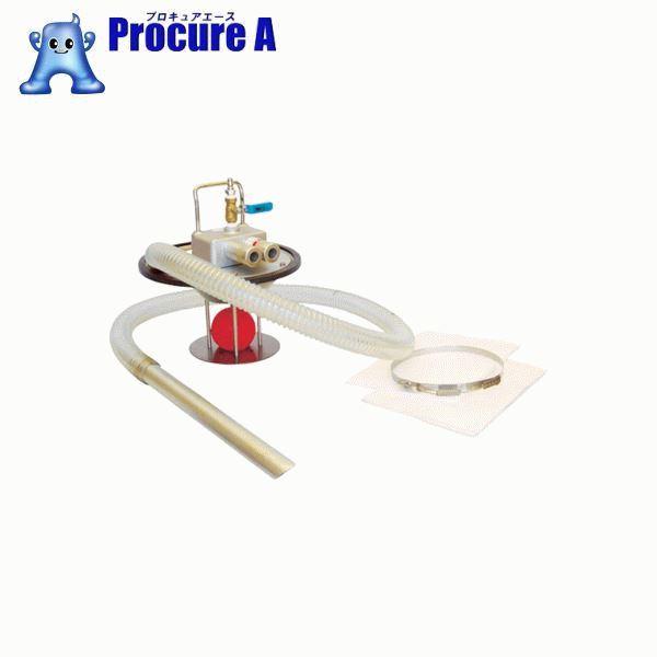 アクアシステム エア式掃除機 APPQO-HP2(オープンドラム缶用) APPQO-HP2 ▼787-8940 アクアシステム(株)