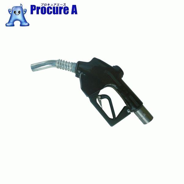 アクアシステム オートストップガン 灯油・軽油・ガソリン(25A・Rc1) ATNH-25 ▼410-0387 アクアシステム(株)