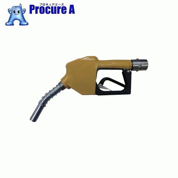 見事な ▼509-5441 アクアシステム(株)  :プロキュアエース アクアシステム オートストップガン 溶剤・薬品(Rc3/4) ATNH-20T-DIY・工具