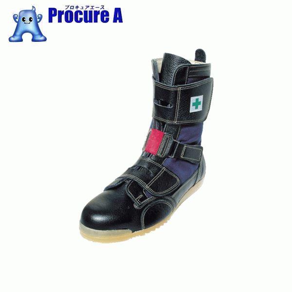 ノサックス 高所用安全靴 安芸たび 23.5CM AT207-23.5 ▼771-2987 (株)ノサックス
