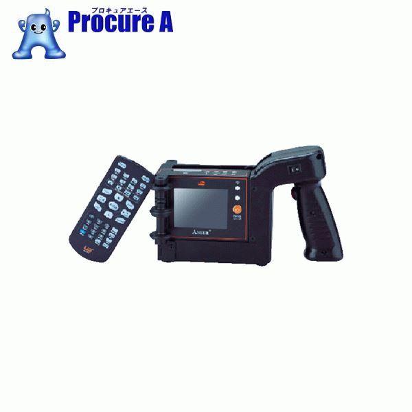 テクノマーク U2モバイル AU201-1 ▼819-4049 山崎産業(株)