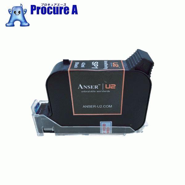 テクノマーク U2用42ccインク SP1 AU203-001-3 ▼819-4051 山崎産業(株)