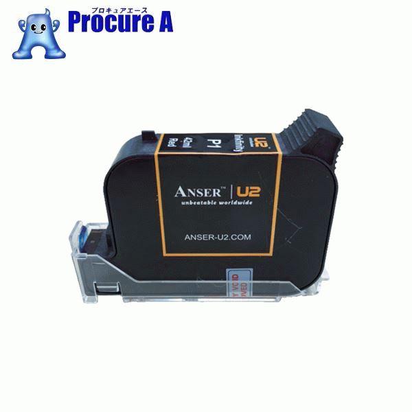 テクノマーク U2用42ccインク 赤 AU203-001-8 ▼819-4053 山崎産業(株)