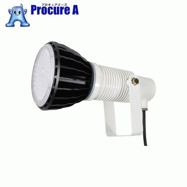 日動 LED安全投光器100W 常設型 スポット 本体白 ATL-E100-SW-50K ▼835-7702 日動工業(株)