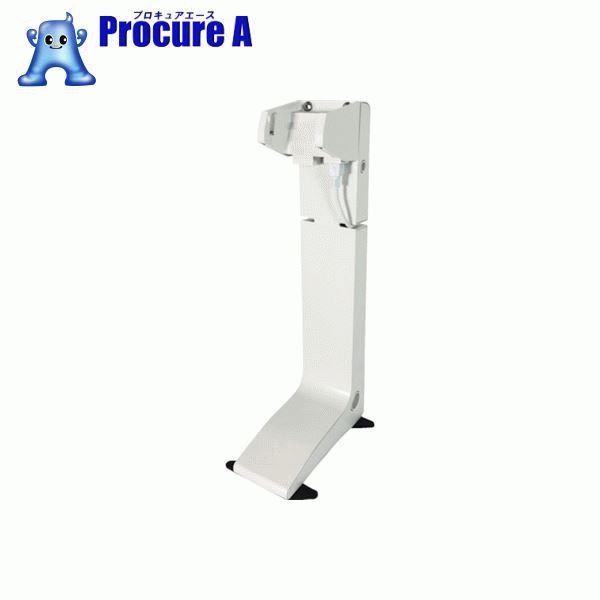 A&D ピペット用充電スタンド(1台用) AX-ST-CH-A1 AX-ST-CH-A1 ▼856-2791 (株)エー・アンド・デイ