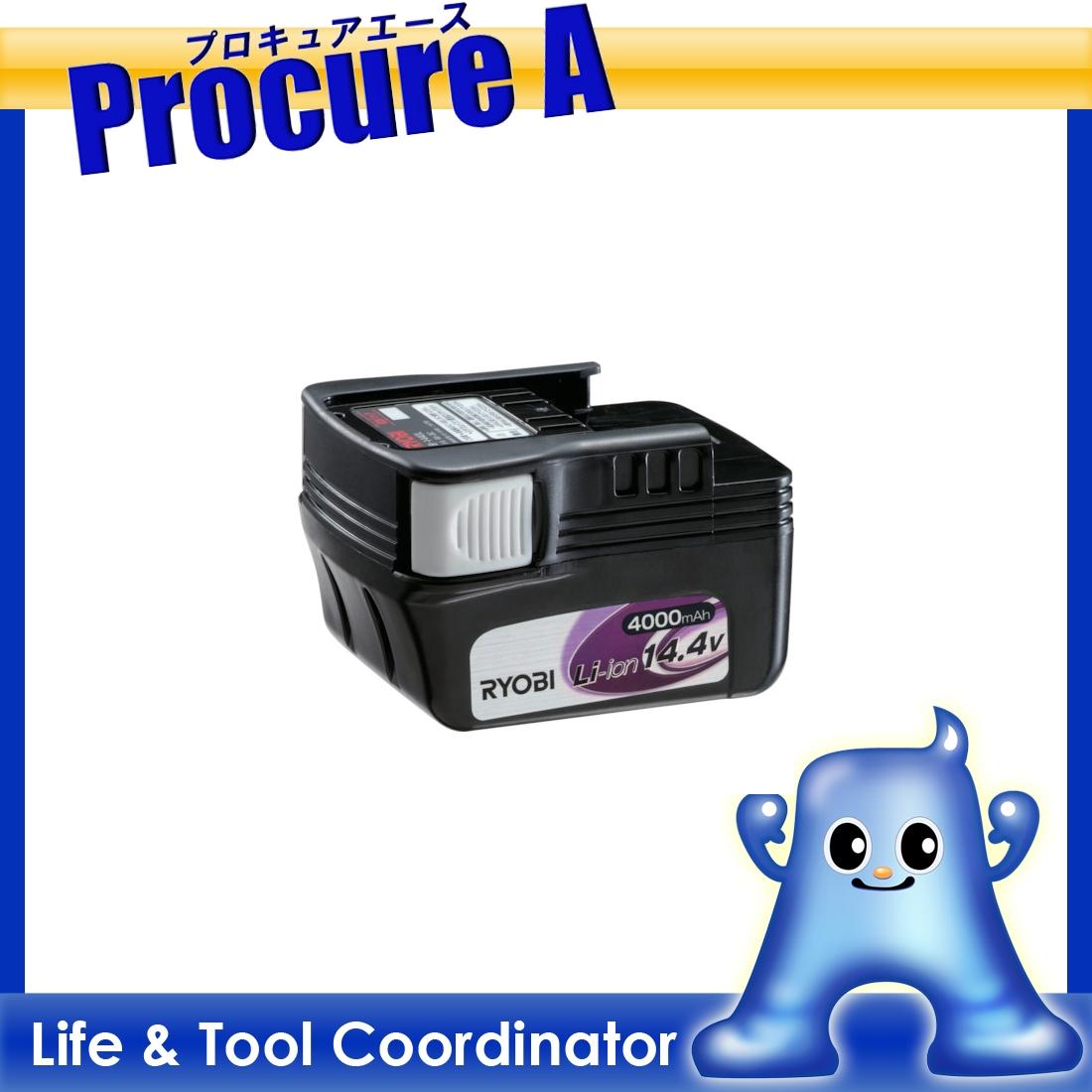 リョービ リチウムイオン電池パック 14.4V 4000mAh B-1440L ▼449-7899 リョービ(株) RYOBI
