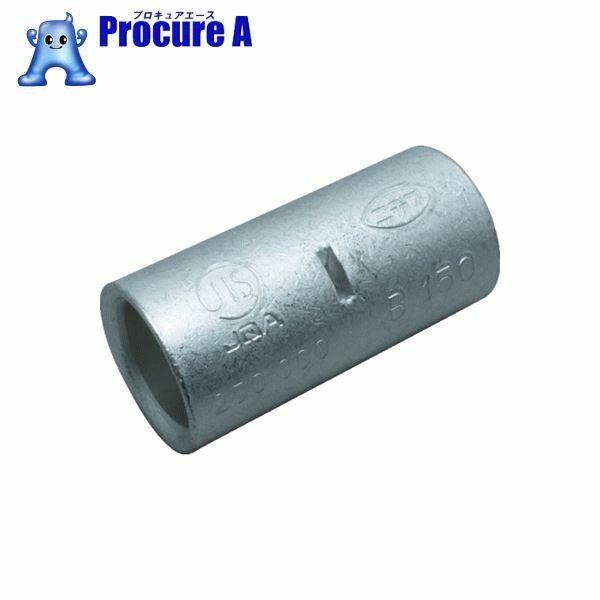 ニチフ 裸圧着スリーブ B形 (1Pk(個)=20個入) B 150 ▼473-0739 (株)ニチフ端子工業