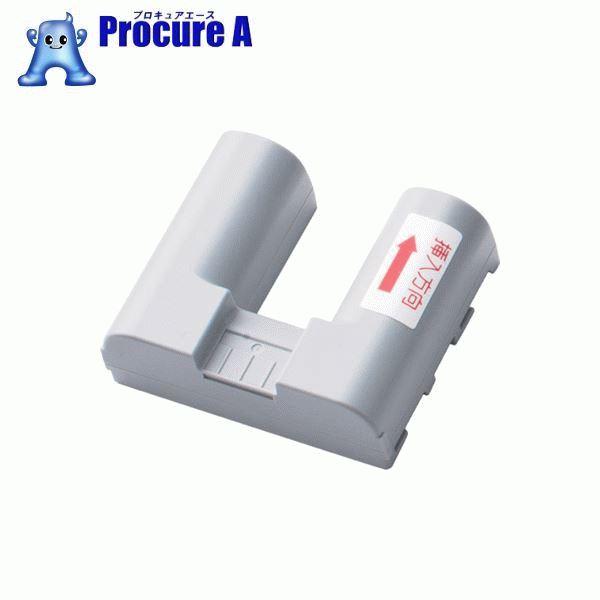 シゲマツ 電動ファン付き呼吸用保護具Sy185,Sy11F,Sy11用バッテリー BA-L2SUK BA-L2SUK ▼836-3457 (株)重松製作所