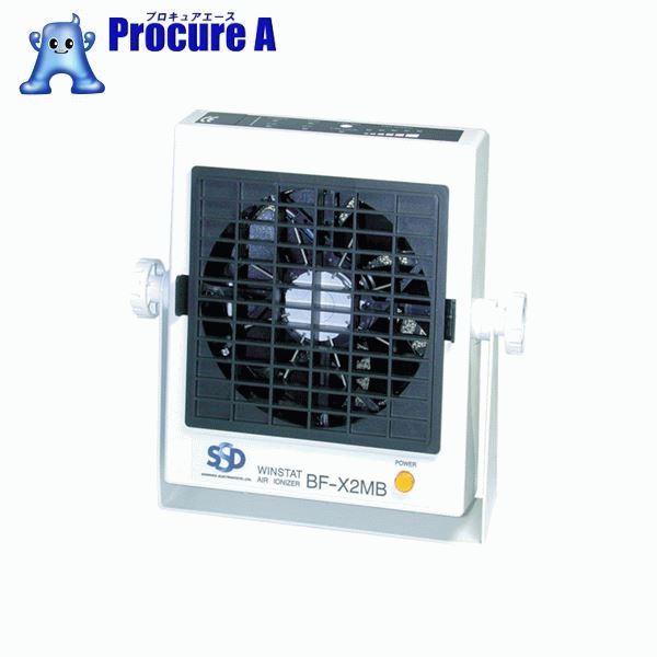 シシド 送風型除電装置 ウインスタット BF-X2MB ▼452-0891 シシド静電気(株)