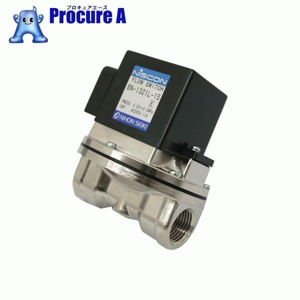 日本精器 フロースイッチ 15A 低流量用 BN-1321L-15 ▼374-1524 日本精器(株)
