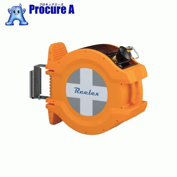 Reelex バリアロープリール(反射トラロープ20m) BRR-1220HL ▼855-3137 中発販売(株)