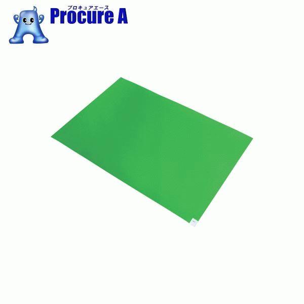 ブラストン 粘着マット 緑 (10枚入) BSC-84001-612G 10枚▼412-7838 (株)ブラストン